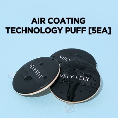 VELY VELY Air Coating Technology Puff