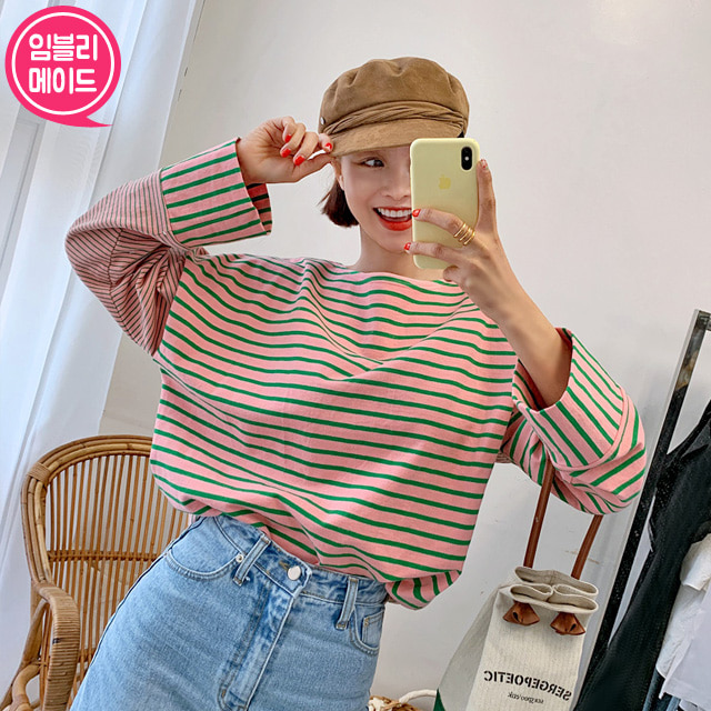 Stripe Drop Shoulder T-Shirt