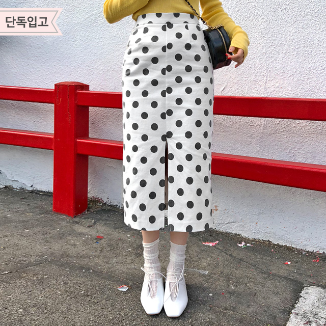 Front Split Polka Dot Skirt