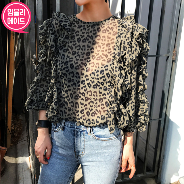 Animal Print Ruffled Sleeve Blouse