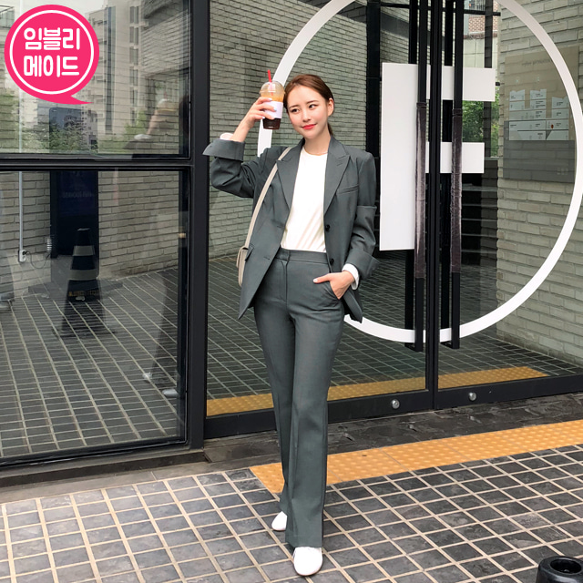 Peak Lapel Blazer and Slit Hem Slacks Set