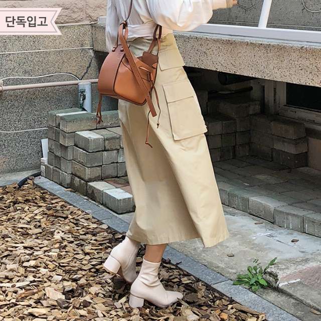 Pocket Accent Long Skirt