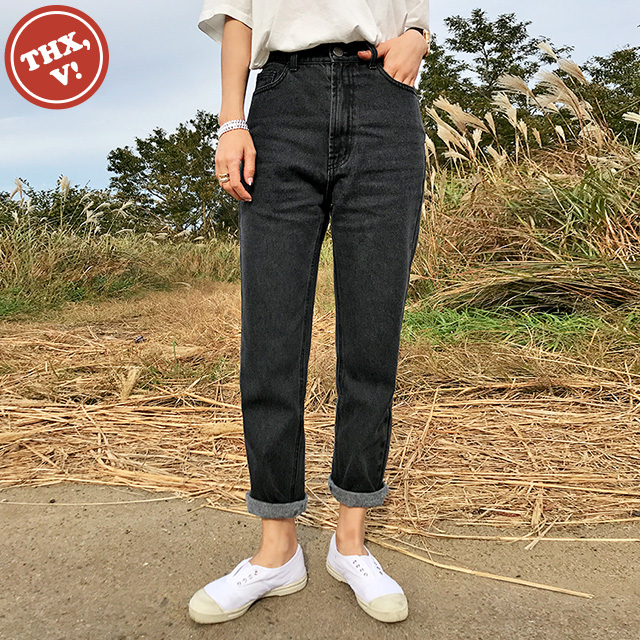 [THX,V] NO.905 High Rise Fleeced Jeans