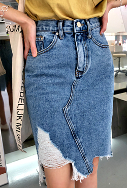 Destroyed Hem Denim Skirt