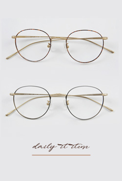 Two-Tone Wire Frame Eyeglasses